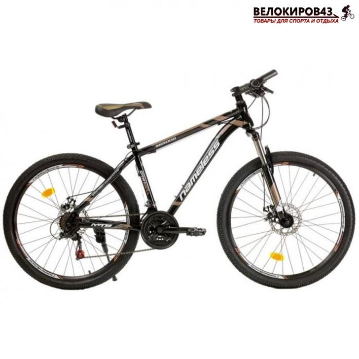 """Велосипед 26"""" Nameless S6500D чёрный/коричневый"""