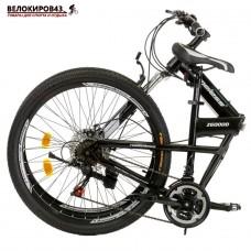 """Велосипед 26"""" Nameless Z6000D чёрный"""