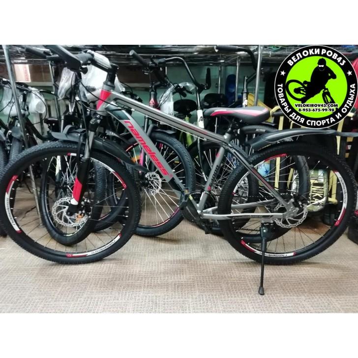 Велосипед 26 Nameless J6400D красный/серый