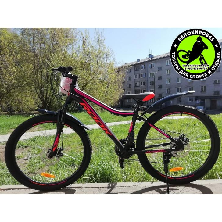Велосипед Rook MA260DW