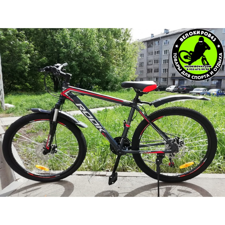 Велосипед Rook MA261D