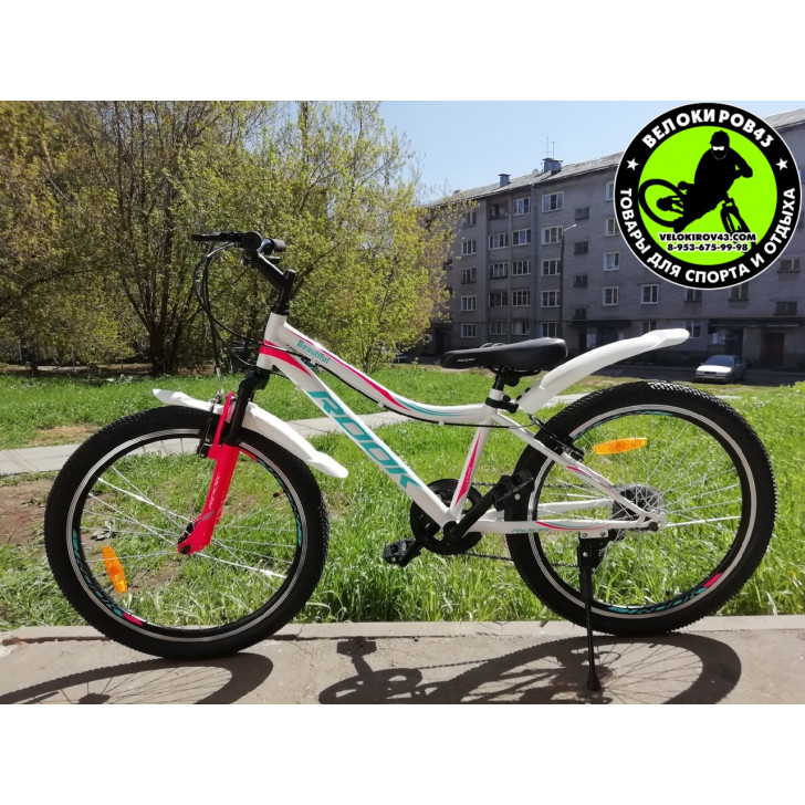 Велосипед Rook MS241W
