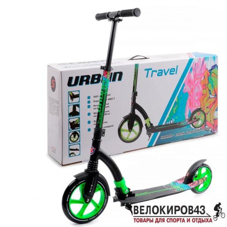 Складной самокат Urban Travel SU5G 230/180 с амортизатором