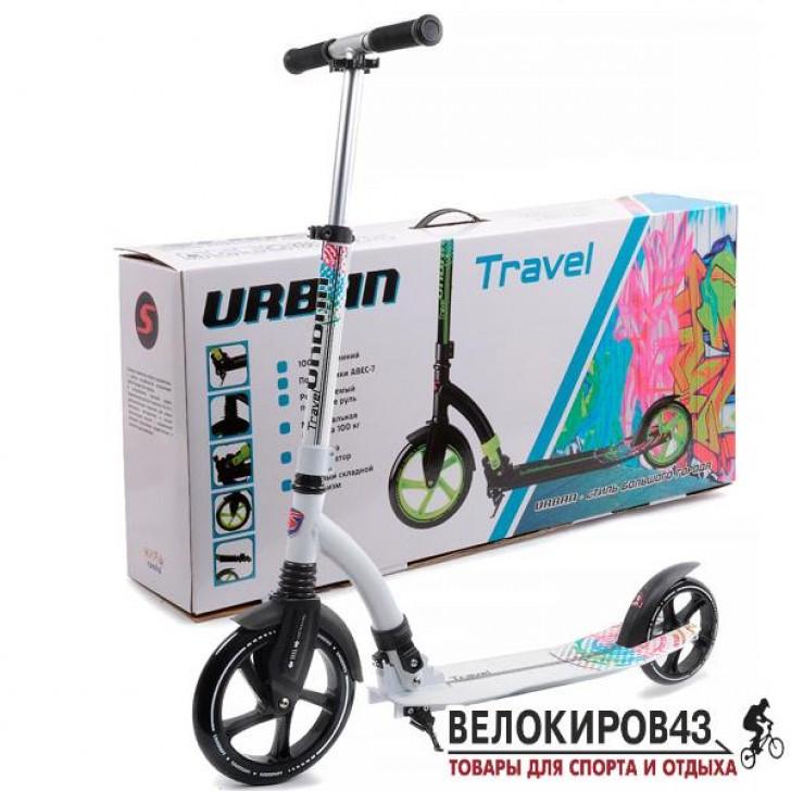 Складной самокат Urban Travel SU5K 230/180 с амортизатором