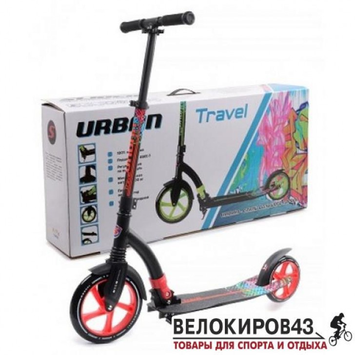 Складной самокат Urban Travel SU5R 230/180 с амортизатором