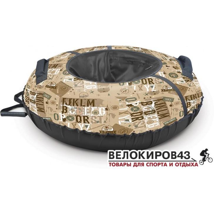 Тюбинг принтованный ТБ4К-110 (диаметр чехла 1200 мм)