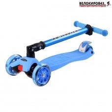 Трехколесный самокат XD-Scooter XD5 синий  Складная ручка