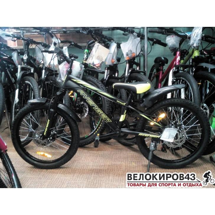 """Велосипед 20"""" Avenger C201D (2019)"""