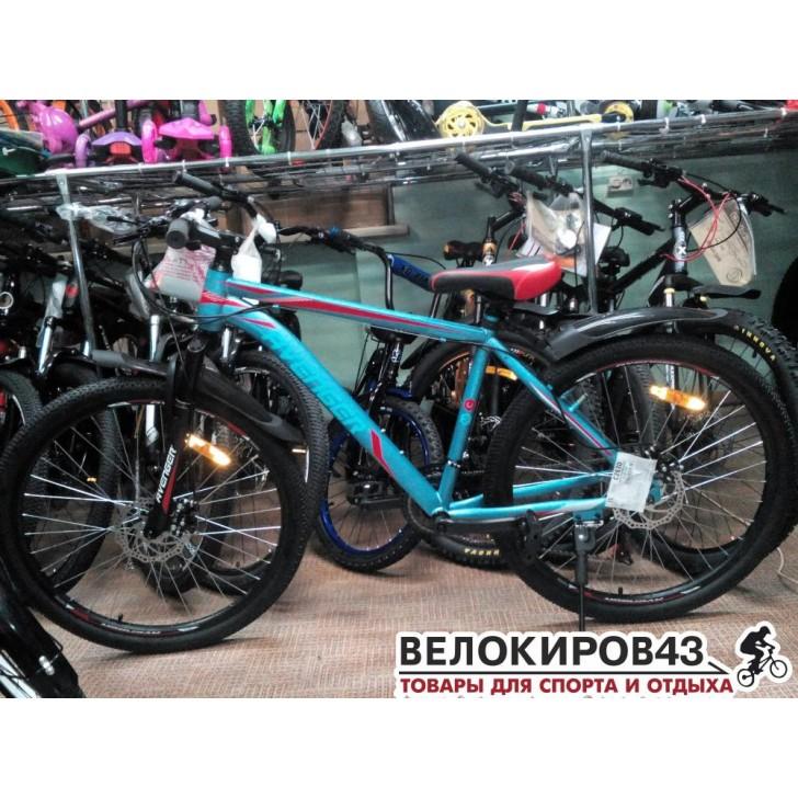 """Велосипед 26"""" AVENGER C263D"""