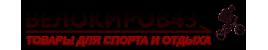 Велокиров-43