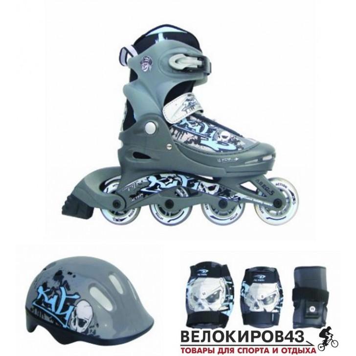 """Набор роликовые коньки с защитой серый """"X - MATCH"""" (63230)"""