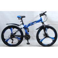 Велосипед Rook TS261D
