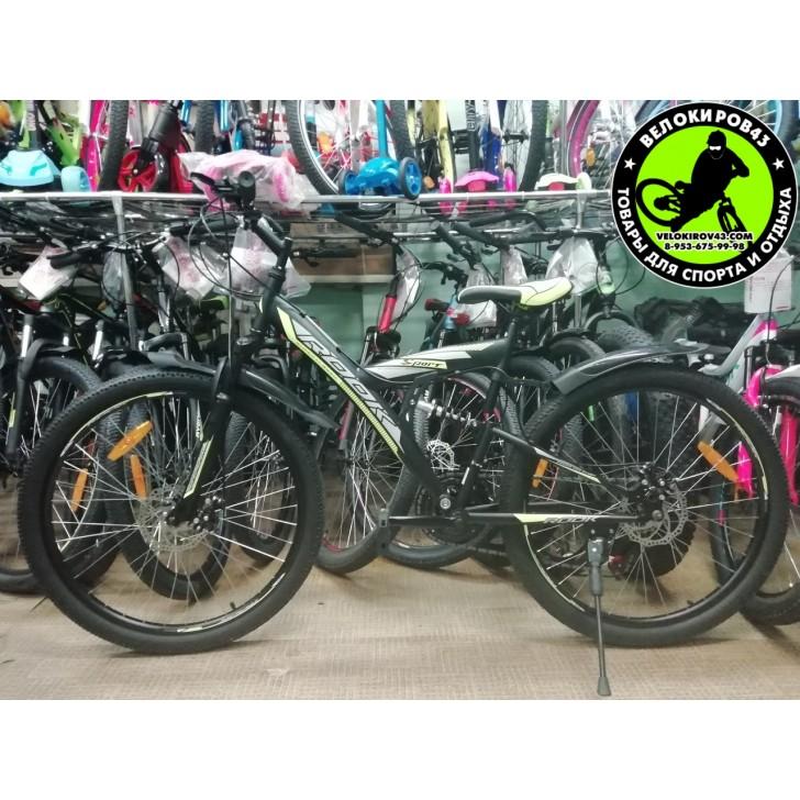 Велосипед Rook TS260D