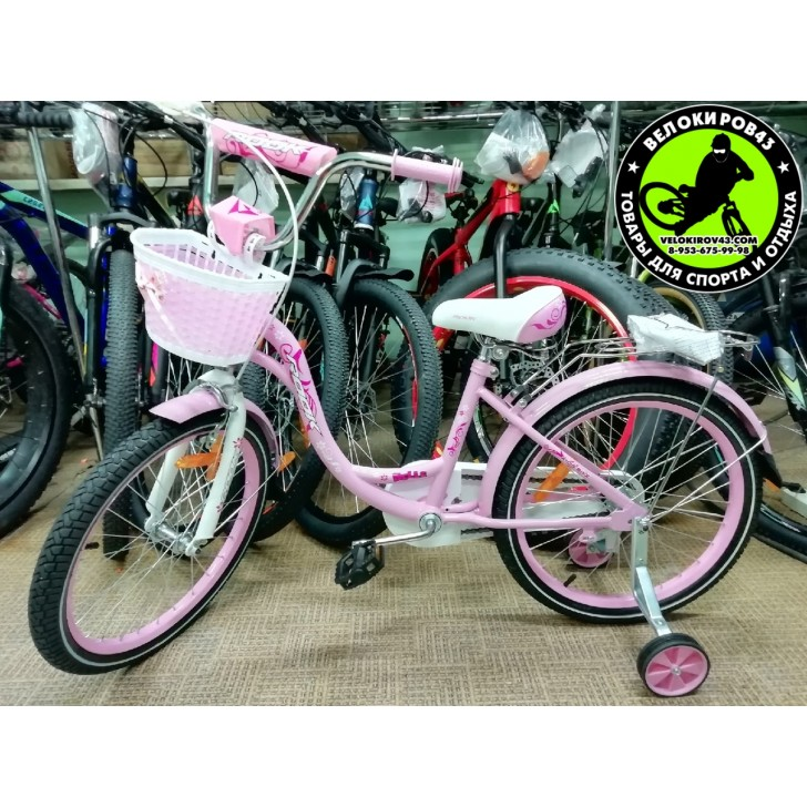 Велосипед  Rook Belle 20